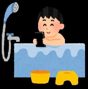 お風呂でタブレット画像