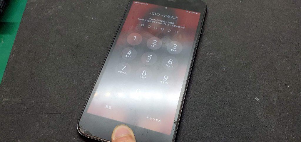 修理 iphone8 ホーム ボタン