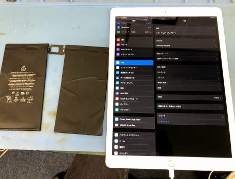 iPad Pro 12.9 (第1世代)バッテリー交換【充電出来ない原因】と【他の修理屋では修理非対応の理由】