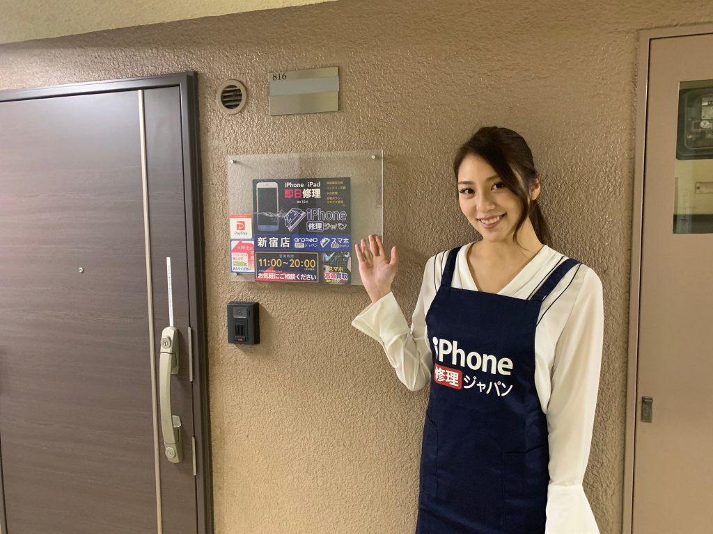 iPhone修理ジャパンは簡単受付