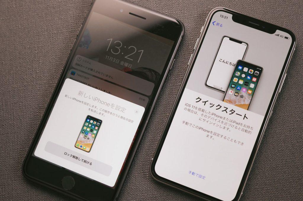 移行 アイフォン データ iPhone機種変更はこれでOK!失敗しないバックアップとデータ移行の方法