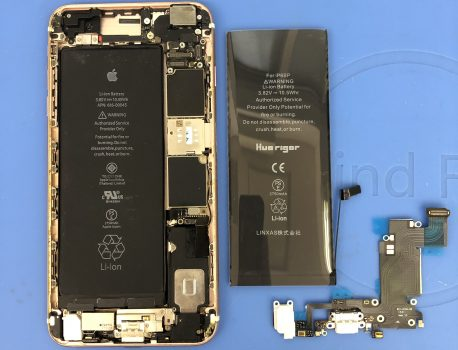 充電器をさしても反応せず、充電も溜まらないiPhone6Splus