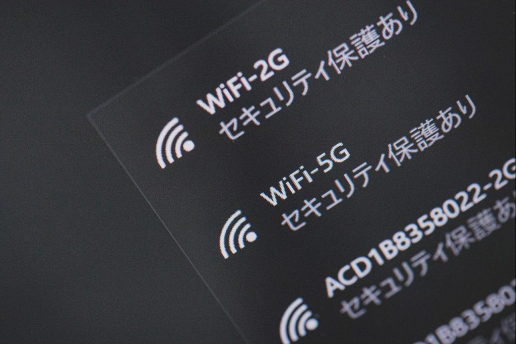 Wi-Fiの確認
