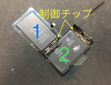iPhoneXをiOS14にアップデートすると充電ができない
