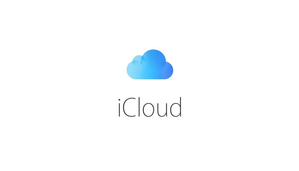 iCloudが容量不足?対処法は