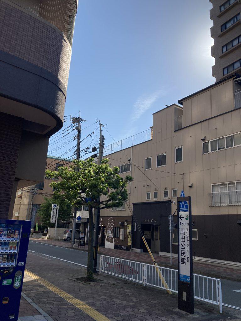 福岡東公園店