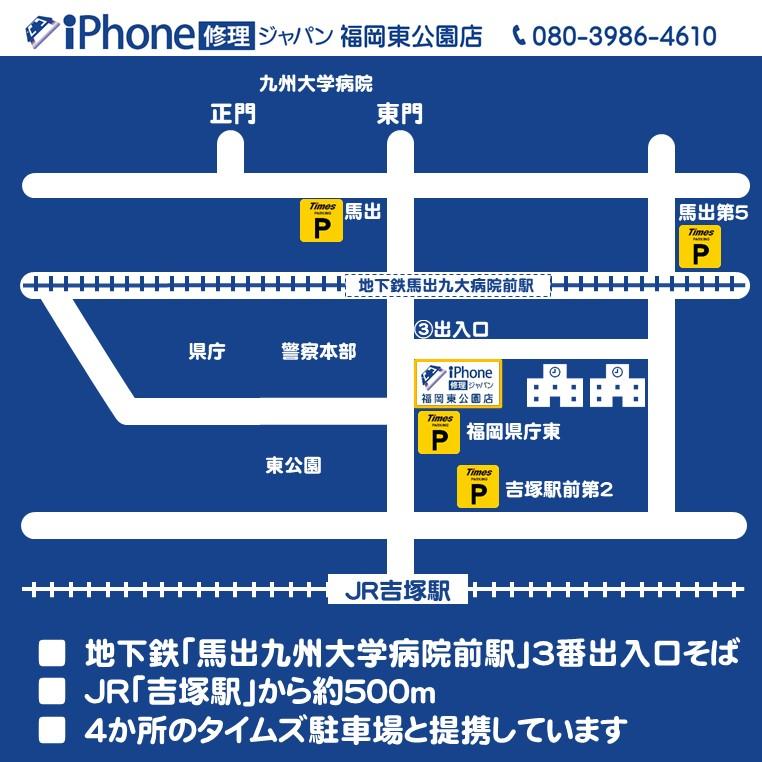福岡東公園店案内図