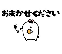 iPhoneのバッテリー交換はiPhone修理ジャパン静岡清水店へ