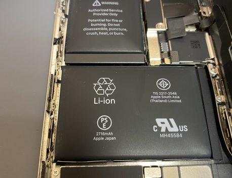 バッテリーの最大容量