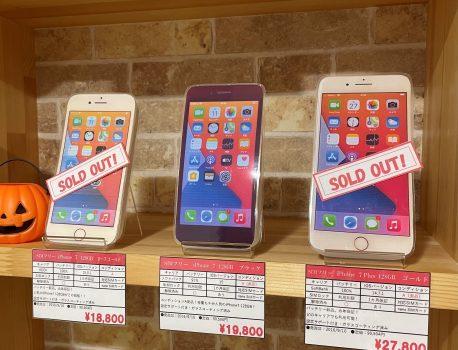 アイフォン中古機種ご購入ありがとうございます!!