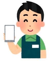 あいふぉんの修理やご相談はiPhone修理ジャパン静岡清水店へ