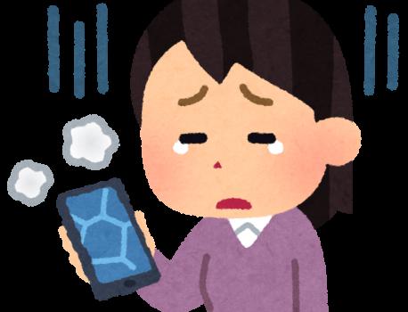 iPhoneの故障に即対応!!